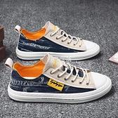 新款季男鞋帆布平板鞋休閒韓版潮流百搭潮鞋老北京布鞋 交換禮物