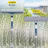 玻璃刮 擦玻璃神器家用伸縮桿雙面擦窗刷刮洗刮水器一體高樓清洗窗戶工具