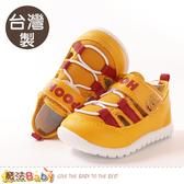男女童鞋 台灣製迪士尼小熊維尼授權正版透氣網布休閒涼鞋 魔法Baby