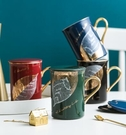 馬克杯 北歐ins輕奢風陶瓷杯子創意個性潮流馬克杯帶蓋勺家用簡約咖啡杯 艾維朵