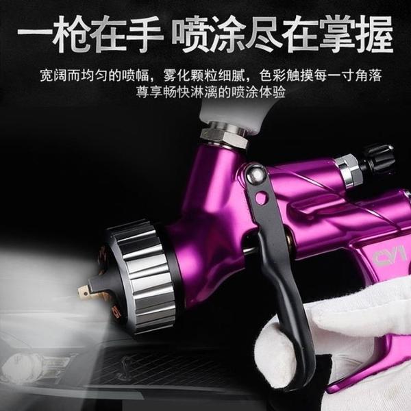 Tanta新品油漆噴槍 1.3mm鍛壓鈑金 高端清漆環保汽車傢俱噴槍CV1