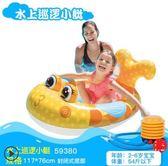 兒童游泳圈寶寶遮陽坐圈嬰幼兒加厚款 JA1902『伊人雅舍』