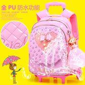 PU皮拖拉桿箱書包小學生女孩兒童女童12周歲女生3-6年級5公主三輪『櫻花小屋』