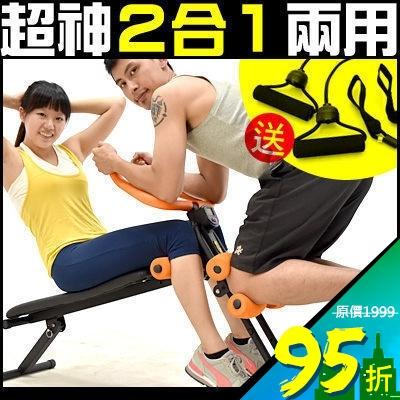 【SAN SPORTS】提臀健腹器+仰臥起坐板(送彈力繩)