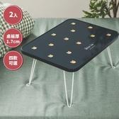 小桌子 茶几 和室桌 折疊桌【R0145-A】動物迷你折疊桌2入 MIT台灣製 完美主義