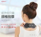 頸椎按摩器-肩頸椎按摩器儀富貴包全身頸部腰部肩部振動揉捏捶打多功能 完美情人館YXS
