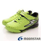 【MOONSTAR】日本月星競速童鞋-彈力足球鞋款7477綠(19cm-24.5cm)