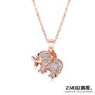 Z.MO鈦鋼屋 合金項鍊 鑲鑽小象造型項鍊 華麗水鑽 閃亮耀眼 情侶禮物 紀念禮物 單條價【AKA455】