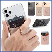 蘋果 iPhone 11 Pro Max XR XS i8 Plus XS MAX iX i7+ 細沙紋指環 透明軟殼 手機殼 訂製