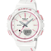 CASIO 卡西歐 Baby-G 慢跑計步粉彩手錶-白x粉紅時標 BGS-100RT-7ADR / BGS-100RT-7A