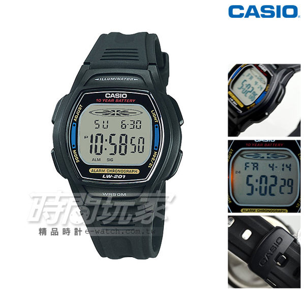 LW-201-2A 輕巧超薄 10年電量 電子錶 運動錶 黑x藍邊 LW-201-2AVDF 防水手錶 CASIO卡西歐