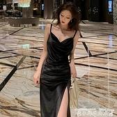 小禮服宴會禮服秋裝新款氣質顯瘦性感露背開叉包臀絲絨吊帶連身裙女  迷你屋 新品