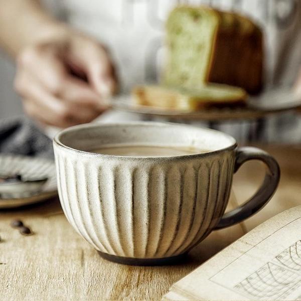 粗陶馬克杯拉花杯拿鐵早餐杯甜品杯咖啡杯【聚寶屋】