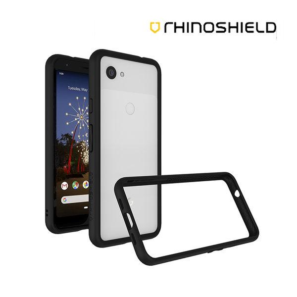 犀牛盾 耐衝擊邊框手機殼 Google Pixel 3a 3a XL 保護框 防撞擊 邊框 軍規防摔 輕量級 CrashGuard