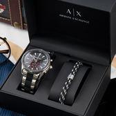 A/X Armani Exchange 亞曼尼 AX7106 質感精品時尚腕錶 禮盒組 熱賣中!
