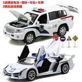 玩具回力車 合金車模型 蘭博基尼寶馬仿真警車兒童玩具車聲音燈光回力汽車【免運】