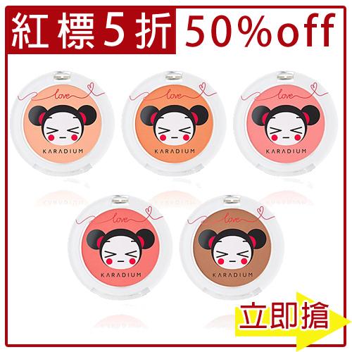 【特價$99】KARADIUM X PUCCA中國娃娃聯名限量款 腮紅眼影粉 5.8g