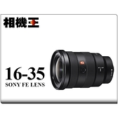 Sony FE 16-35mm F2.8 GM〔SEL1635GM〕平行輸入