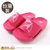 女鞋 台灣製阿諾帕瑪授權正版運動風拖鞋 魔法Baby