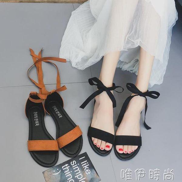 綁帶涼鞋 新款韓版蝴蝶結軟妹涼鞋女夏季學生百搭簡約露趾平底羅馬涼鞋 唯伊時尚