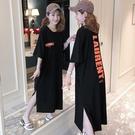 短袖洋裝 2020春季韓版寬鬆長款過膝開叉T恤長裙女字母印花純棉大尺碼洋裝