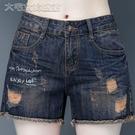 休閒短褲牛仔短褲女夏a字21新款韓版潮個性刺繡寬鬆毛邊破洞闊腿熱褲 快速出貨