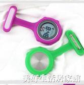 萊普特 護士錶女款電子數字醫用防水掛錶秒錶硅膠夜光可愛懷錶 美好生活