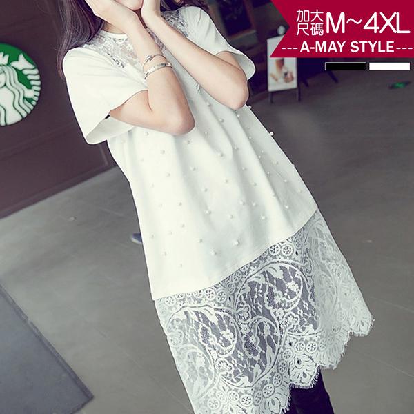 加大碼-透擺蕾絲珍珠洋裝(M-4XL)