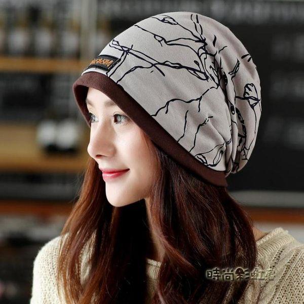 帽子女韓版休閒百搭包頭帽套頭帽多用圍脖頭巾睡帽「時尚彩虹屋」