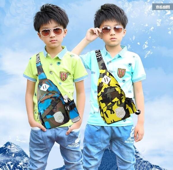 兒童斜背包包男孩子胸包男童潮韓版戶外側背包女童小學生腰包背包爾碩數位