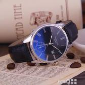 帶手錶男士休閒防水簡約運動情侶腕錶女學生時尚潮石英錶機械  【PINKQ】