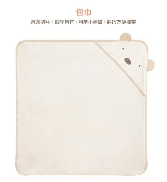 奇哥 有機棉肚圍包巾禮盒(包巾+肚圍+狐狸安撫巾)(附提袋)
