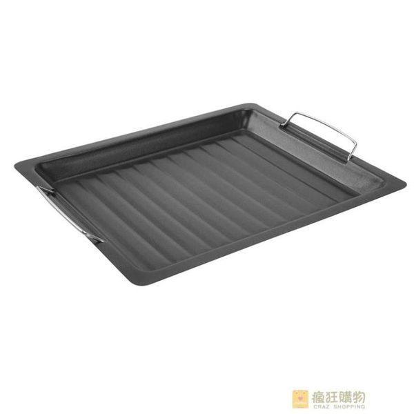 一件85折-不黏燒烤煎盤 燒烤架烤盤 烤肉盤燒烤工具燒烤爐電磁爐鐵板燒煎盤WY