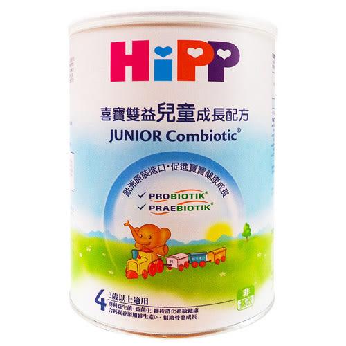 HIPP 喜寶 雙益兒童成長配方奶粉800g(單罐)[衛立兒生活館]