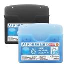 A4 磁性多功能置物盒(直式) C2623S