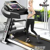 跑步機家用款小型T900室內超靜音迷你電動折疊式健身器材igo『潮流世家』