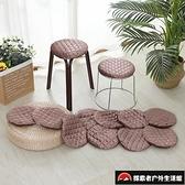 4個裝 圓形家用椅墊圓凳墊套罩毛絨坐墊椅墊凳套【探索者戶外生活館】