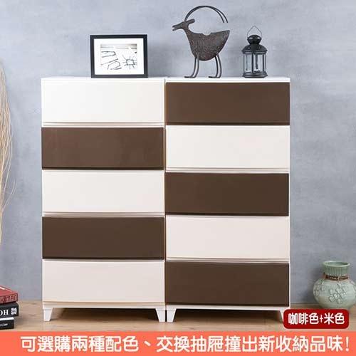 特惠-《真心良品》日系風五層加寬收納櫃(150L)