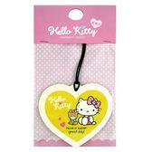 【三麗鷗】Hello Kitty 香香片(蜜桃女孩)X3