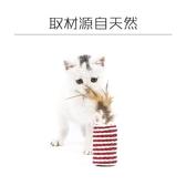 貓玩具禮盒套裝羽毛鈴鐺逗貓棒逗貓