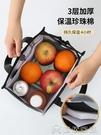便當包丨裝飯盒的袋子小學生手提包上班族帶飯午餐保溫便當袋大號簡約時尚 【618特惠】