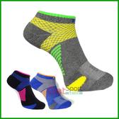 足弓加壓運動襪(足弓襪/機能襪/慢跑襪/襪子/氣墊襪/踝襪)