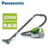 Panasonic國際牌 免紙袋吸塵器 MC-CL630