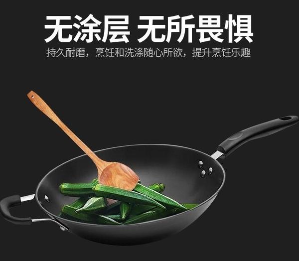 無涂層圓底鑄鐵炒鍋不粘鍋老式尖底生鐵鍋 ☸mousika