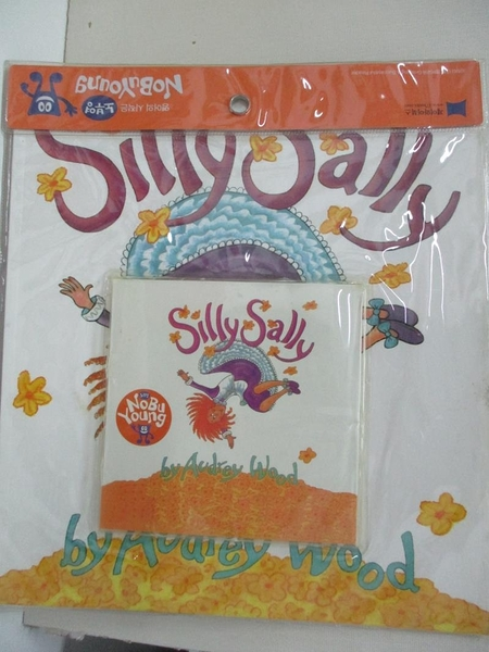 【書寶二手書T1/少年童書_KKS】Silly Sally (1平裝+1CD) Saypen Edition_Audrey Wood