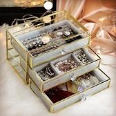 大號透明玻璃桌面首飾盒手表收納盒耳釘耳環發卡耳夾禮物小飾品盒 居家物語