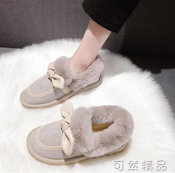 毛毛鞋女冬外穿秋新款一腳蹬加絨爆款雪地靴棉鞋孕婦豆豆鞋 聖誕節全館免運