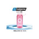 [NGN] 寬嘴水壺 T-0.5L粉紅 (2178-1216)