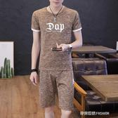 冰絲短袖T恤套裝男青少年衣服夏季新款男士韓版修身半袖一套   時尚潮流