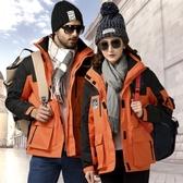戶外衝鋒衣女潮牌中長款兩件套三合一男韓版原宿風滑雪西藏登山服
